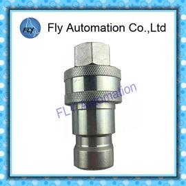 الصين الغرض العام 60 سلسلة ISO7241-1 سلسلة B دليل كم صمام البوبت وصلات سريعة الهيدروليكية موزع